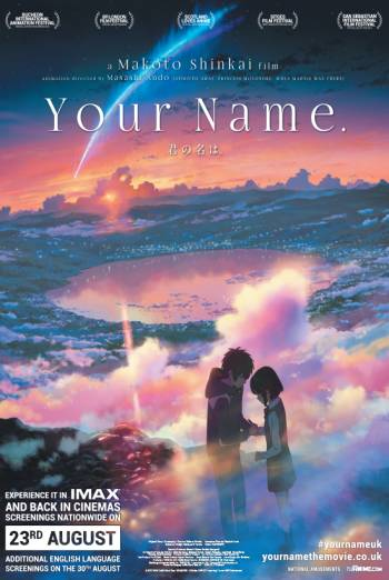Your name affiche 2016